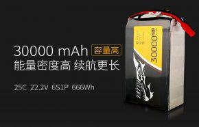 30000mAh航拍测绘无人机电池通用版