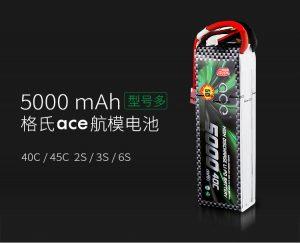 直升机锂电池