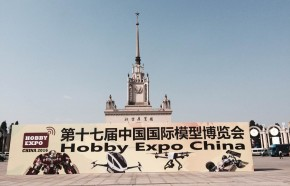 2016中国国际模型展完美闭幕!