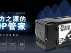 Tattu Plus 2.0 18000mAh 6s 15C 22.2V智能植保无人机电池