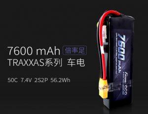格氏高倍率锂电池