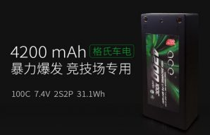 【格氏车模电池品牌介绍】 格氏车模电池有何特点