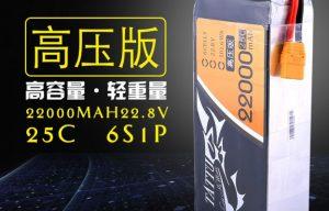 锂离子电池生产厂家的高倍率锂电池
