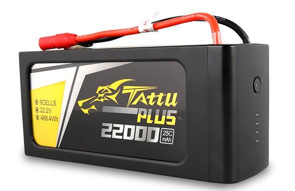 tattu无人机智能电池产品图片