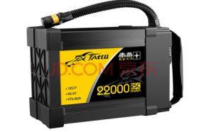 植保农业无人机电池22000mAh快速充电