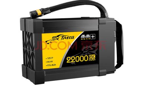 农业无人机电池22000mAh快速充电