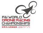 格氏带你了解-2018国际航联世界无人机锦标赛·测试赛