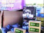 【R-fly】航模电池首次亮相FMS巡回游·上海站