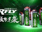格氏RFLY 6000mAh 75C航模电池
