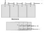 航模锂电池串联和并联图解