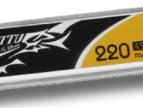 如何调整航模电池组大小