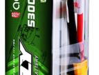 选择聚合物锂电池充电器的输入和输出功率的考量