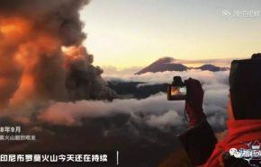 决胜无人机第六集:印尼火山终极魅惑-最后的战斗