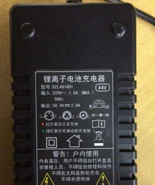 锂离子充电器