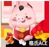 格瑞普2019春节放假通知