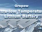磷酸铁锂电池耐低温多少度?
