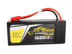 高倍率电池测试方法及要求