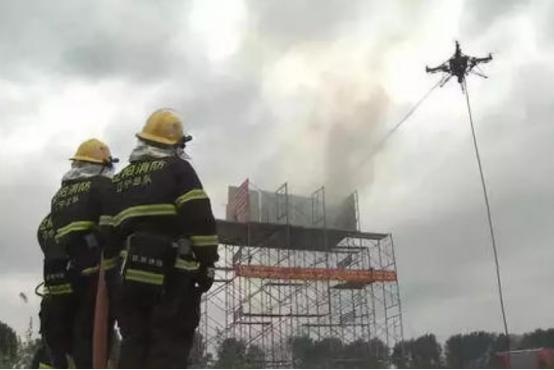 消防无人机