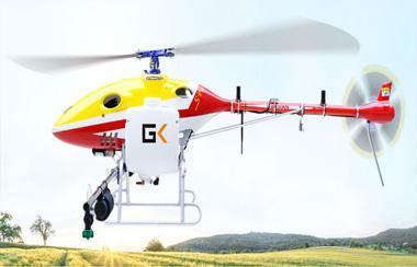 直升机植保无人机