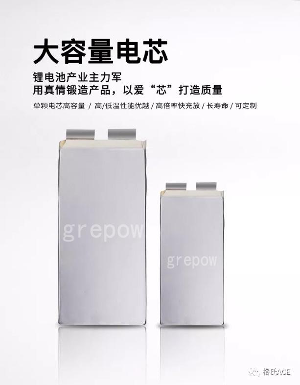 3.65v软包磷酸铁锂电池