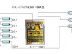 锂电池保护板检修方法