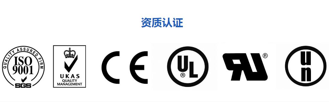 电芯质量认证书标志