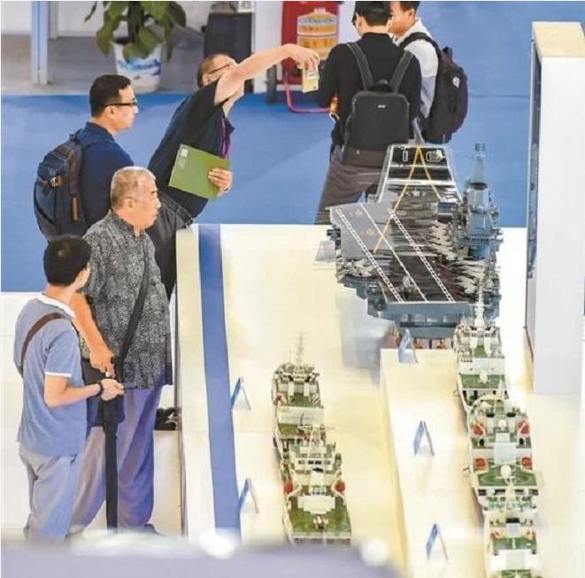中国海洋经济博览会