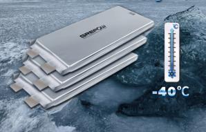 低温软包磷酸铁锂电池电芯性能参数