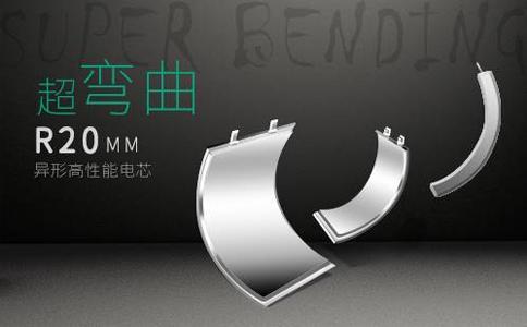 超薄锂电池性能介绍