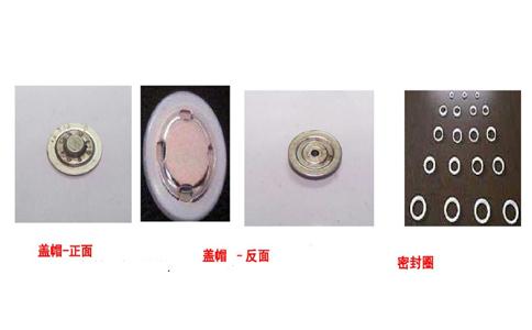 镍氢电池-盖帽、密封圈