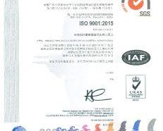 电池ISO9001质量认证
