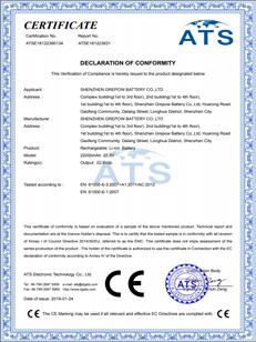 电池CE认证