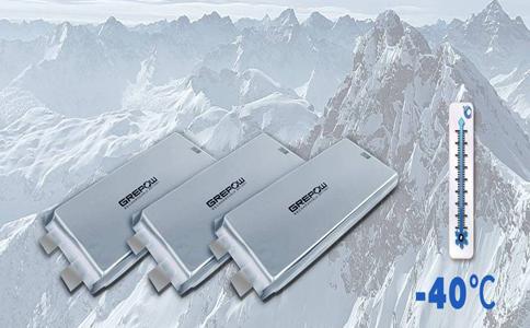 -40℃低温磷酸铁锂电池