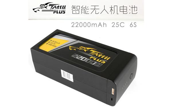 巡检无人机锂电池价格22000mAh