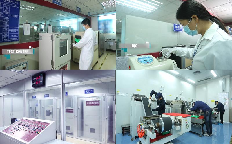 格瑞普电池研发试验设备