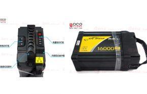 高倍率磷酸铁锂电池电芯规格型号