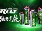 航模电池6s产品规格型号