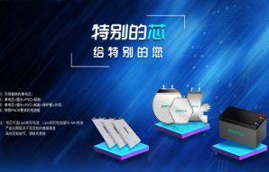 无人船舶动力电池