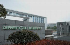 镍氢电池OEM定制批发厂家