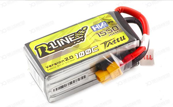 fpv穿越机电池1550mAh-tattu