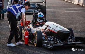 2020年中国大学方程式电动赛车比赛(FSC)获奖情况