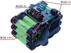 锂电池bms保护板故障检修方法
