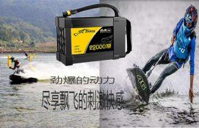 动力电池维护和保养基本要求