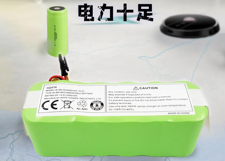 CR120 VX500CR120 智能扫地机器人电池