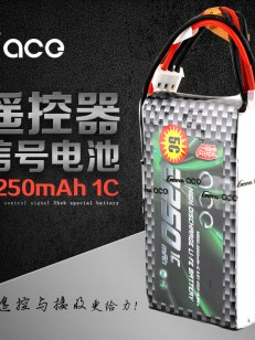 LIFE 2250mAh 1C 6.6V RX 遥控器/接收器用电池