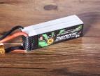 格氏ACE 2600mAh 25C 14.8V 航模电池
