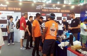 无人机界的F1深圳站落幕 中国17岁年轻选手夺冠