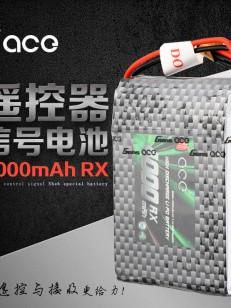 LIPO 4000mAh 1C 7.4V RX 遥控器/接收机用电池