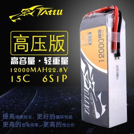 12000mAh高压版植保无人机电池