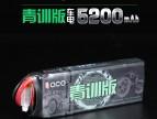 格氏青训版车电 LIPO 5200mAh 7.4V 软包电池